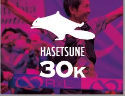 HASETSUNE 30K